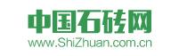 中国石砖网